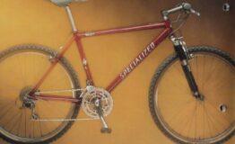 1995 Spec 1995