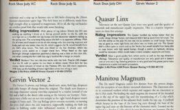 Quasar test 1995